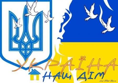 Украина великая страна